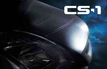エシュロン CS-1