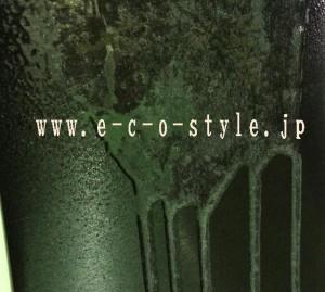 gel-blog