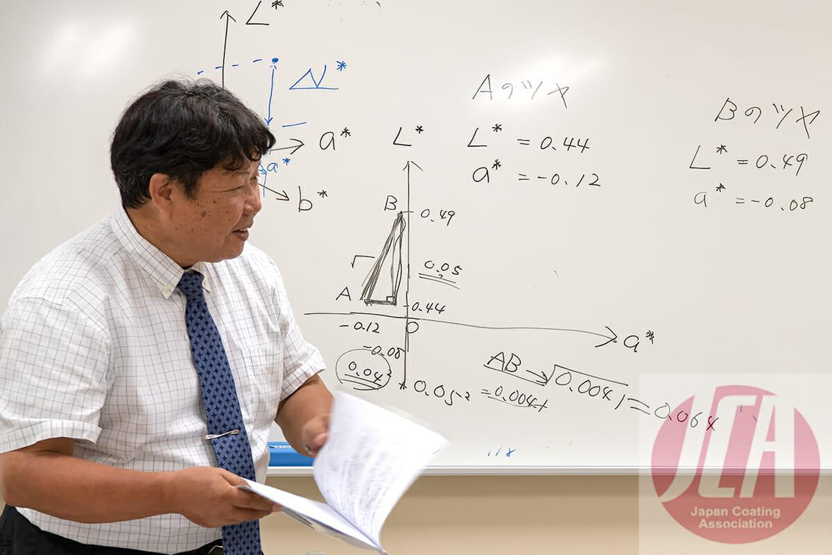 ケヰテック株式会社 金子幸嗣(かねこ・こうじ)代表